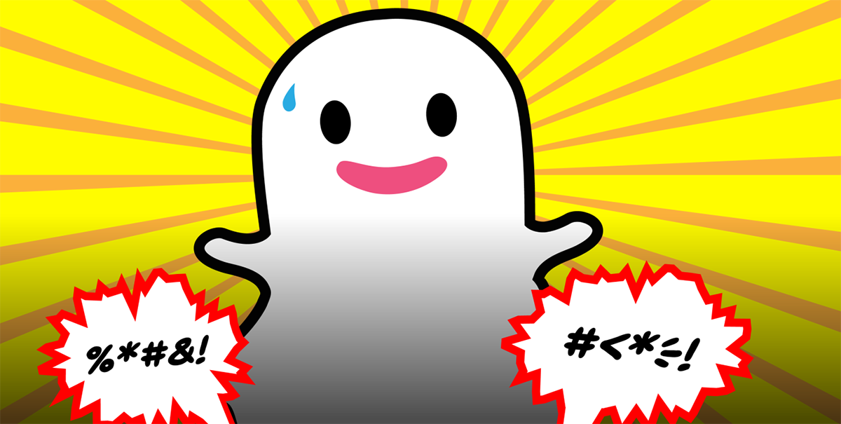 snapchat-redesign-backlash